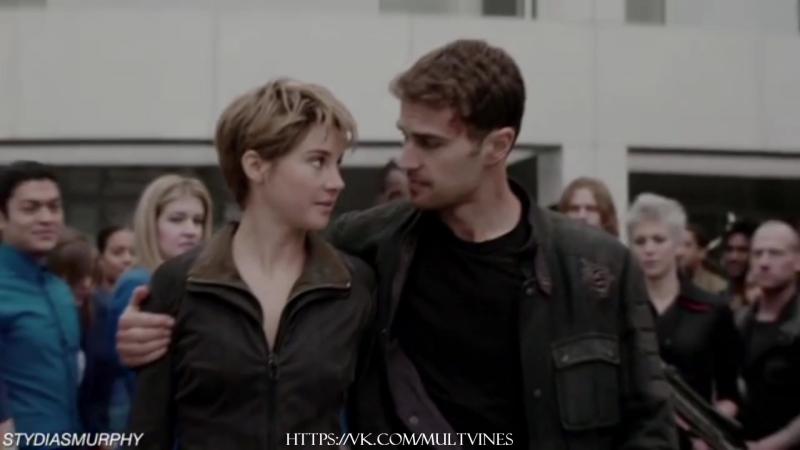 Дивергент Divergent