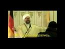 Потомок Пророка Мухьаммада Мир Ему Шейх Джамиль про Мавлид