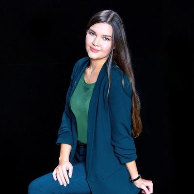 Александра Саламатова