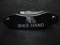 Набор шестигранников Bike Hand 12 предметов