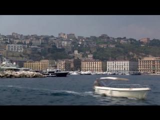 Город на берегу. Неаполь