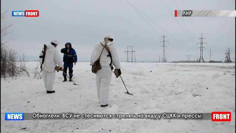 Ukrainische Streitkräfte zögern nicht auf Journalisten und Beobachter zu schießen