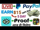 Watch earn app live payment proof don't miss this video $15 PayPal earn money
