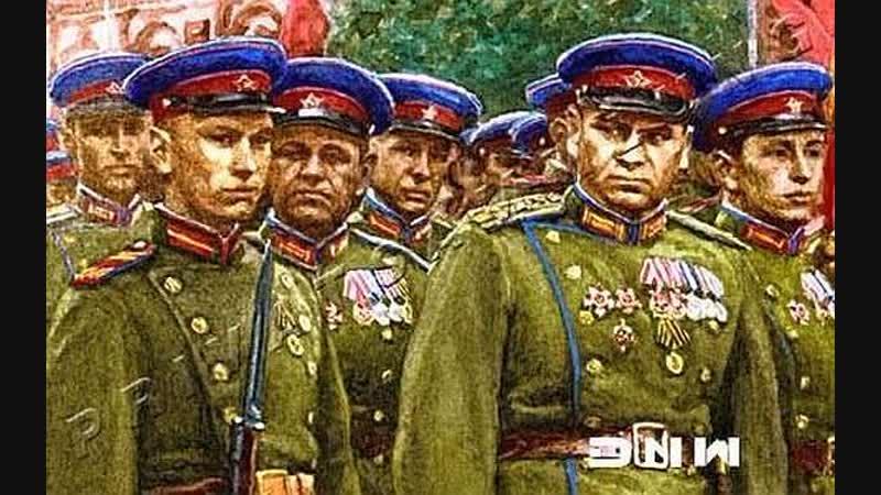 К. Барановский. «Малиновые околышки» в боях с фашистами