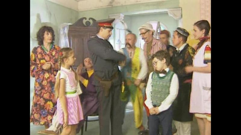 Участковый, детки - хулиганы и дедушкин шкаф.(Отрывок из Маски-шоу).
