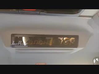 57 градусов в новом Ростовском автобусе - 7.11.18 - Это Ростов-на-Дону!
