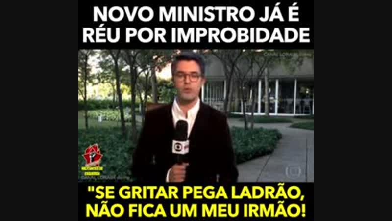 Novo Ministro do Meio Ambiente de Bolsonaro, já é Réu por Improbidade_low.mp4