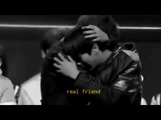 real friend hyunsung
