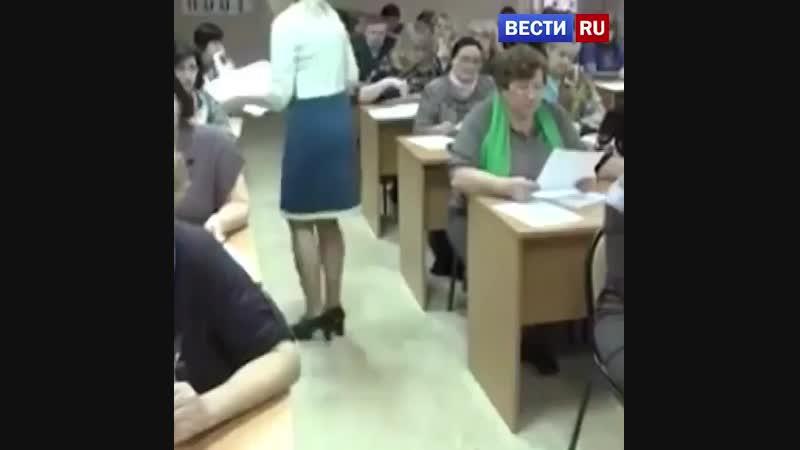 Проверочный диктант по специальностям учителей. Ноябрь 2018