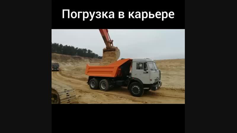 Доставка песка в Митяево