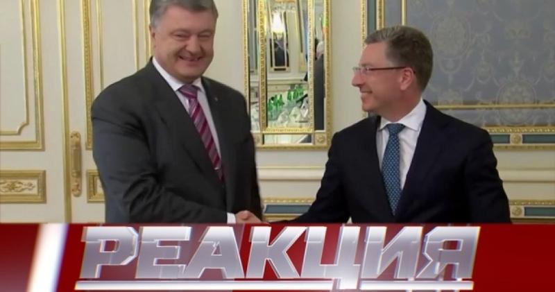 «Реакция»: визит Курта Волкера в Киев и автокефалия для Украины