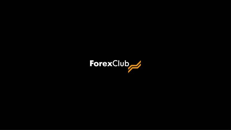 Фунт у края пропасти Утро с Forex Club
