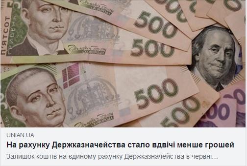 Среди международных наблюдателей на выборах не может быть представителей страны-агрессора – России, - Парубий об отмене приглашения для ПАСЕ - Цензор.НЕТ 4707