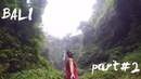Indonesia part 2 Bali trip 2017 with friends