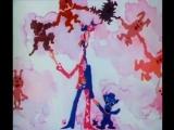 Голубой щенок и Моряк - (из мф Голубой Щенок). Исполняют Алиса Фрейндлих и Александр Градский (1976)