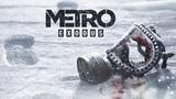 Metro Exodus Техно Демо #3 (Tech Demo, 2018)