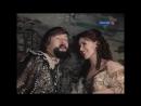 Супружество блаженство Песня Синей Бороды и его жены Из фильма Сказки старого волшебника 1984г