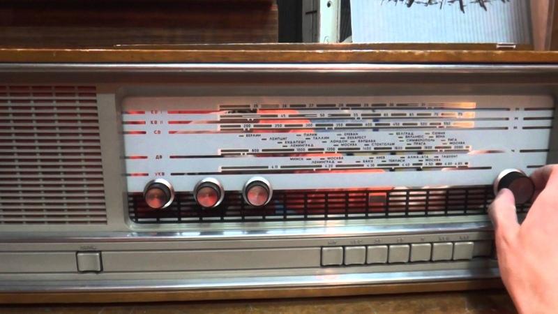 Ламповая радиола Кантата 203