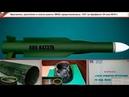 МО РФ предоставило неопровержимые доказательства того что сбивший MH17 Бук принадлежал ВСУ