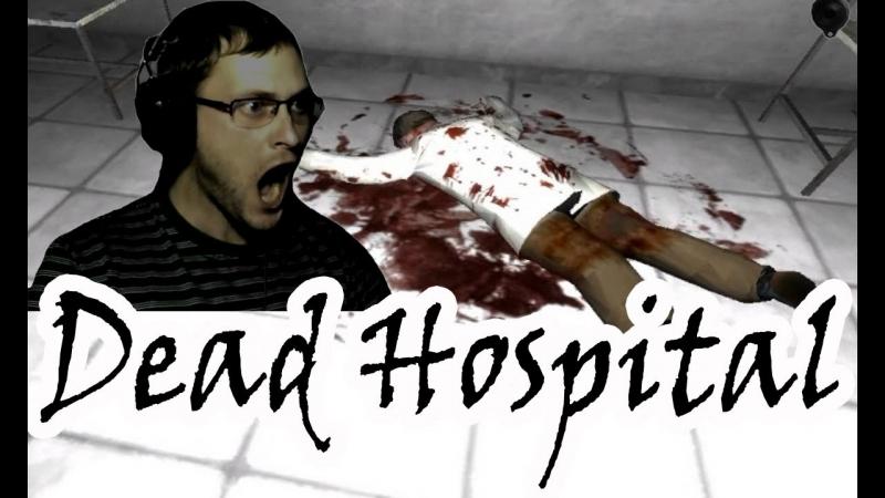 Kuplinov Play – Dead Hospital – Крики, баги и обида!
