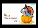Thanksgiving day | Алғыс айту күні