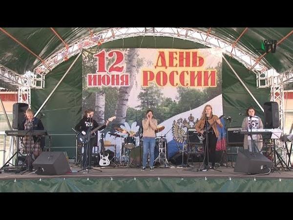11 июня в г Очёр на уличной сцене КДЦ Восток прошел шестой фестиваль Дыхание живой музыки