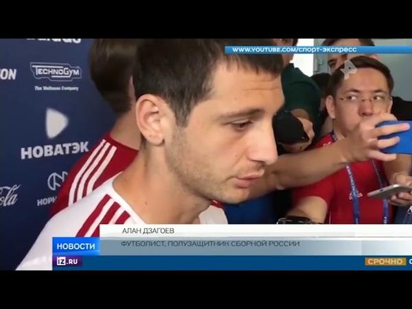 Завтра Россия сыграет с Египтом в матче ЧМ в Петербурге
