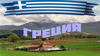 Греция/северная македония/горы снег/влог vlog