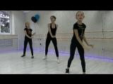 Танцы Волжский Джаз-фанк дети
