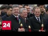 Порошенко нужна автокефальная церковь, как символ своей победы - Россия 24