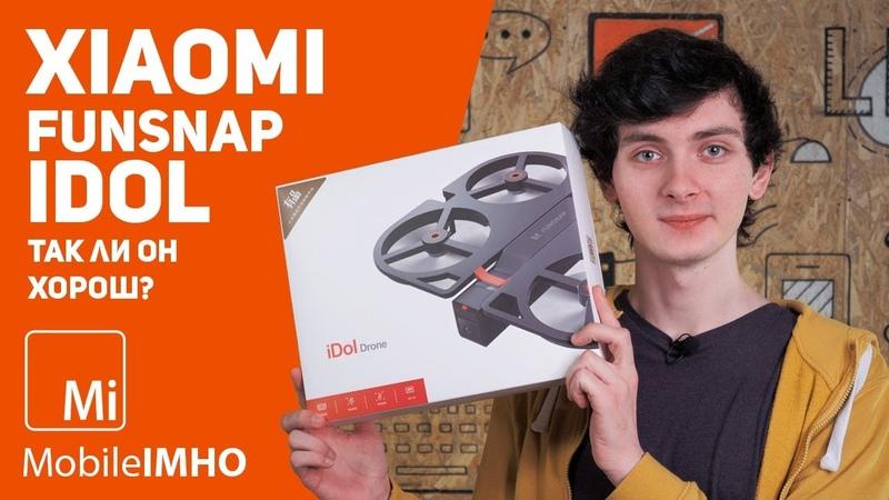 Xiaomi Funsnap iDol