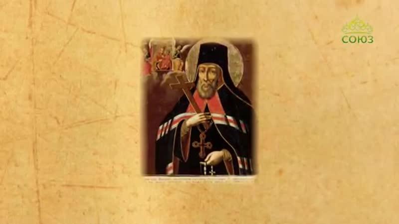9 декабря. Свт. Иннокентий (Кульчицкий), еп. Иркутский (1731). Церковный календарь, 2018