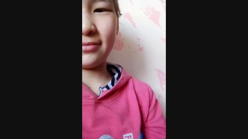 Еркеназ Ханская Live