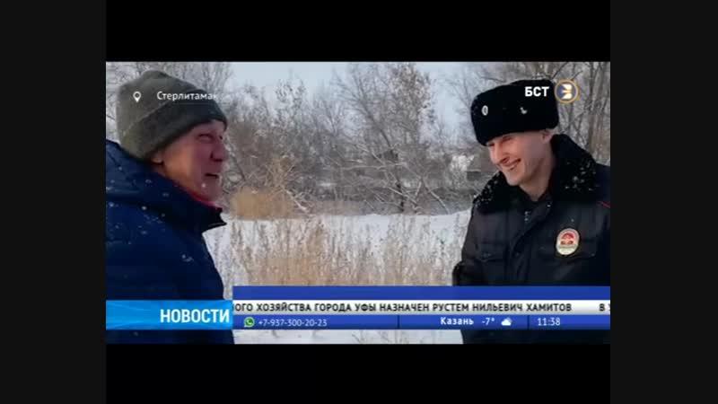 В Башкортостане полицейский спас тонущего пенсионера
