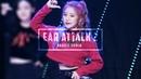 배드키즈 키라(소민) 「귓방망이2」 직캠 / BADKIZ Kira Ear Attack 2 Fancam / 계룡 수능콘서트