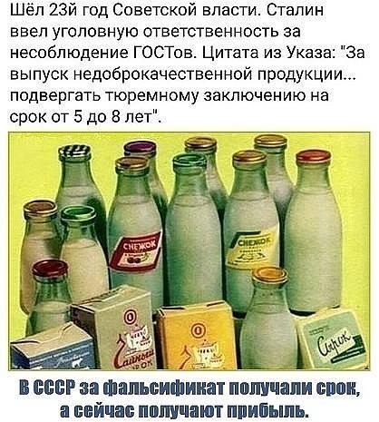 https://pp.userapi.com/c849220/v849220516/3b8aa/2jqUnKFoaPU.jpg