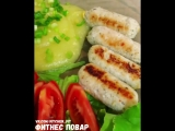 Домашние сосиски: Фитнес Повар