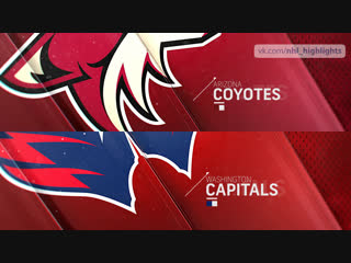 Arizona Coyotes vs Washington Capitals Nov 11, 2018 HIGHLIGHTS HD