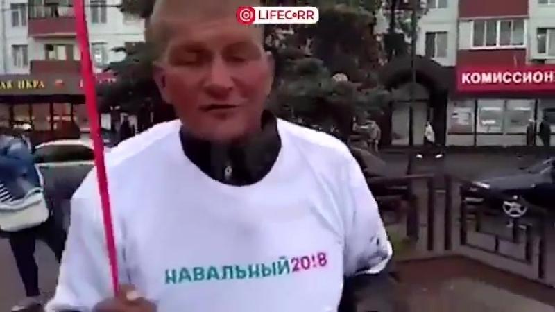Электорат Навального