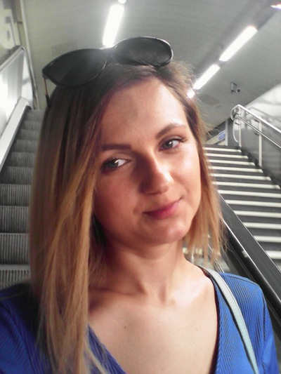 Наталія Ленюк-Цурик