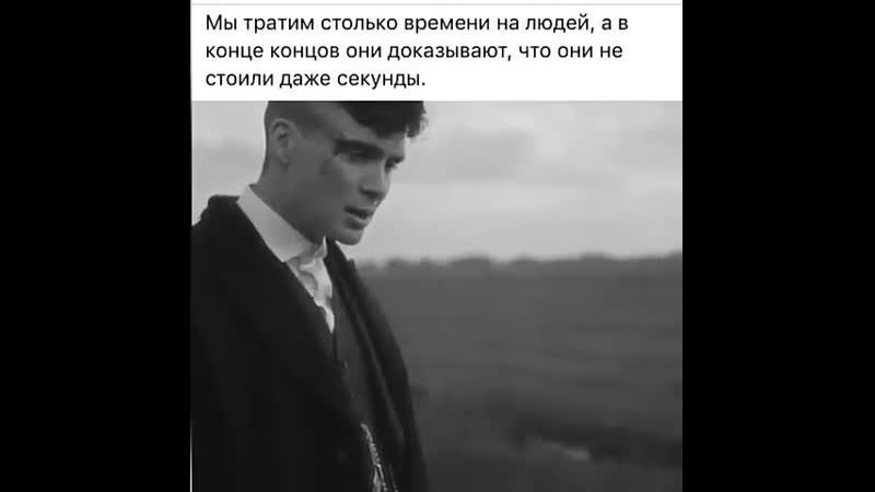 ПАЦАНСКИЙ ПАБЛИК on Instagram Сериал Остр MP4 mp4