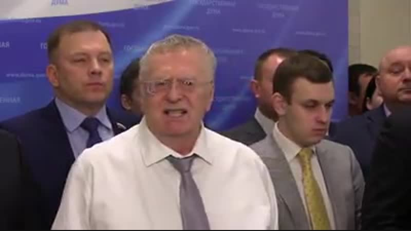 Жириновский о ЧП в Ульяновске