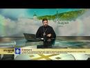 прот Андрей Ткачёв О священнослужителях или что ответить тем кто поносит Це