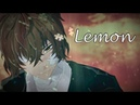 【MMD文スト】「Lemon 」【黒の時代/新旧双黒】short.ver