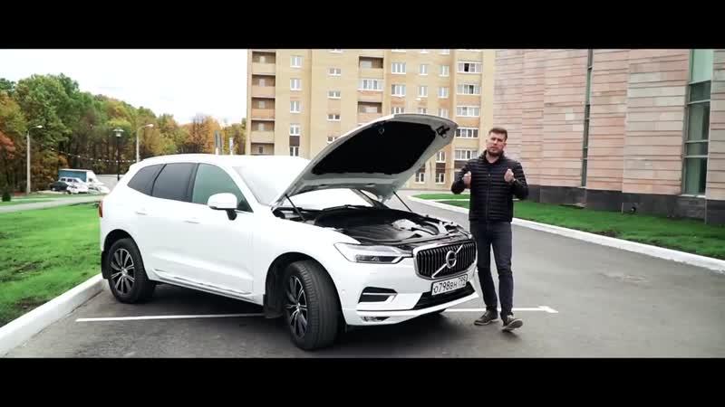 Volvo по цене Porsche Тест-драйв. Anton Avtoman
