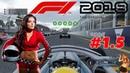 F1 2018 - 1.5 - Гран При Австралия Гонка