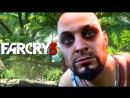 Stream 10 Far Cry 3 А ты блять знаешь что такое безумие?