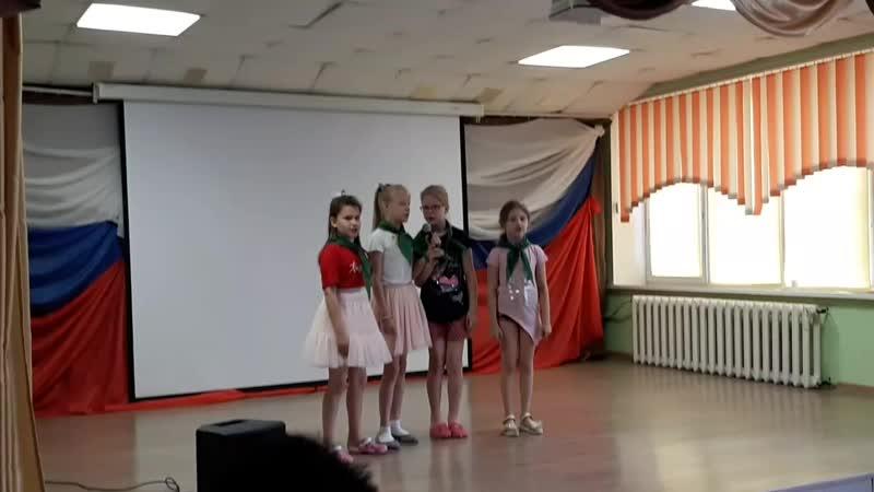 Гимн лагеря Остров детства от 6 отряда