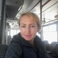 Валитова Оксана