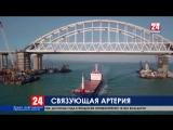 После запуска железнодорожной части моста поезда из 11 городов России будут ходить в Крым